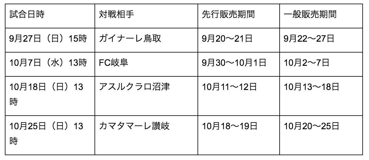 20200915_schedule.png
