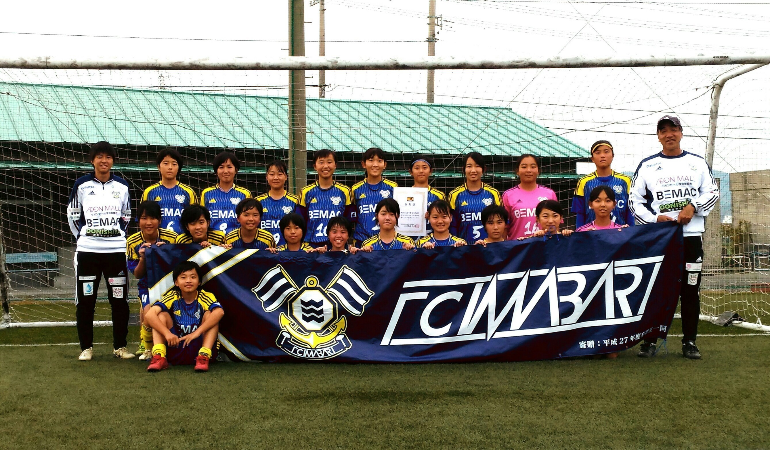 FCIMABARI_ladies2017.JPEG