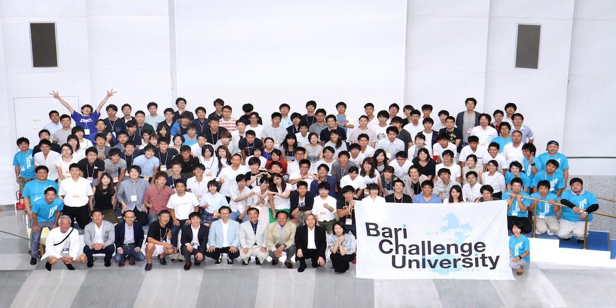 2017 Bari Challenge Universityの開催および参加者募集の開始について