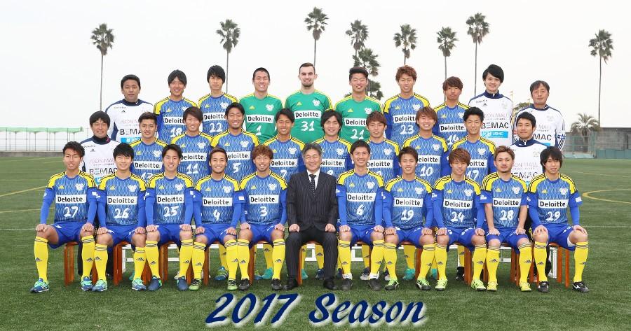 2017シーズンメンバー