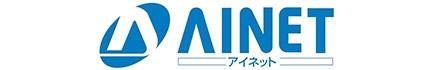 アイネット株式会社