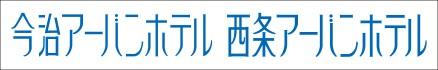 平和興産株式会社