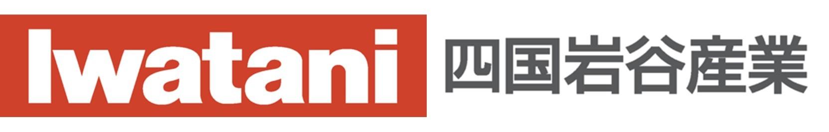 四国岩谷産業株式会社