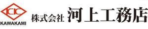 株式会社河上工務店