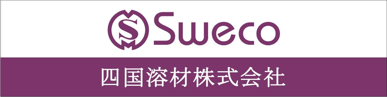 四国溶材株式会社