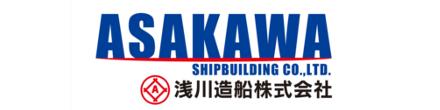 浅川造船株式会社