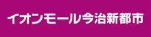 イオンモール株式会社