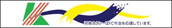 河南タクシー有限会社