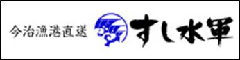 森松水産冷凍株式会社