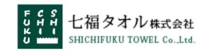 七福タオル株式会社