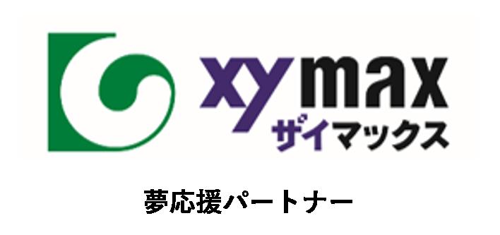 株式会社ザイマックス