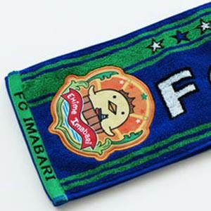 タオルマフラー(FC IMABARI)