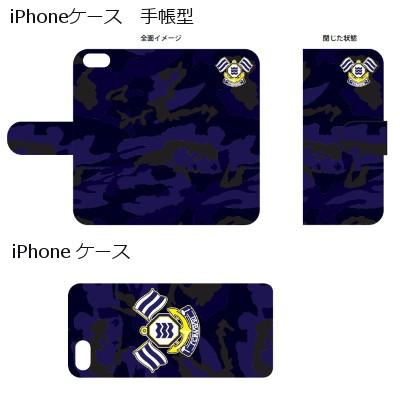 iPhone6/6S用ケース型