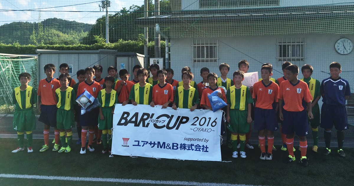 U-13_BARICUP2016.jpg