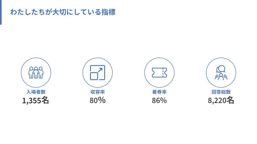 20200109_5.jpg