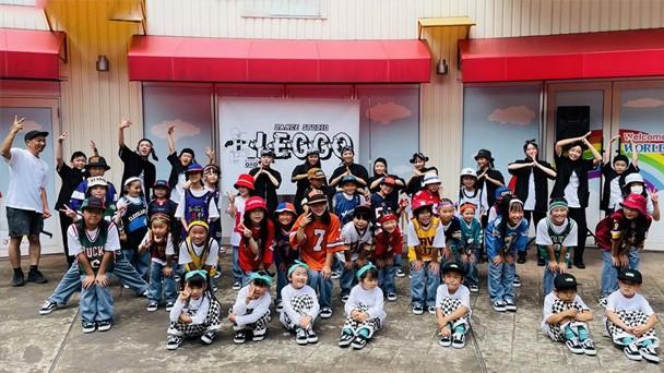 DANCE STUDIO LEGGO