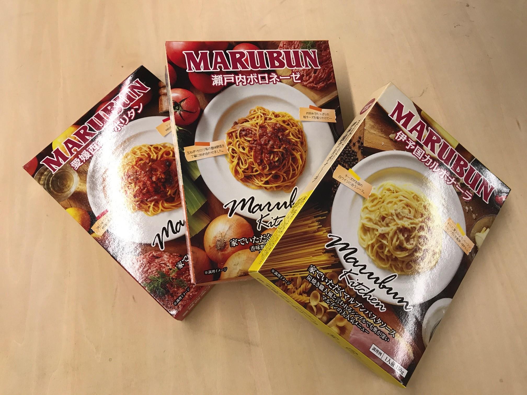 マルブン_「マルブン」パスタソース詰め合わせ3名様.jpg