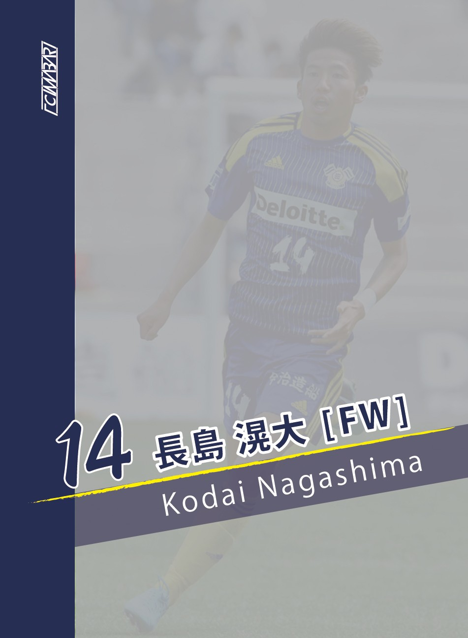 14_Kodai_Nagashima_front_sample.jpg