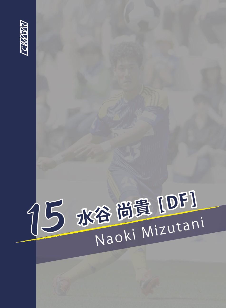15_Naoki_Mizutani_front_sample.jpg