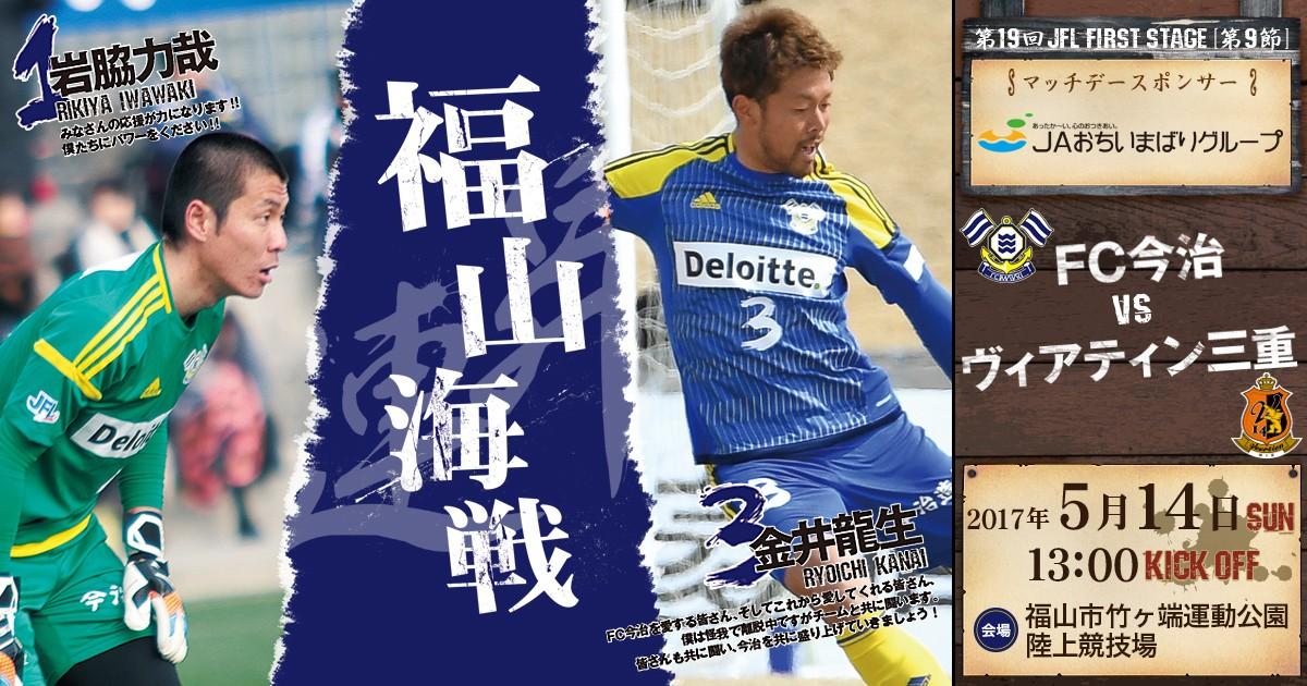 170514_vsmie_banner_03.jpg