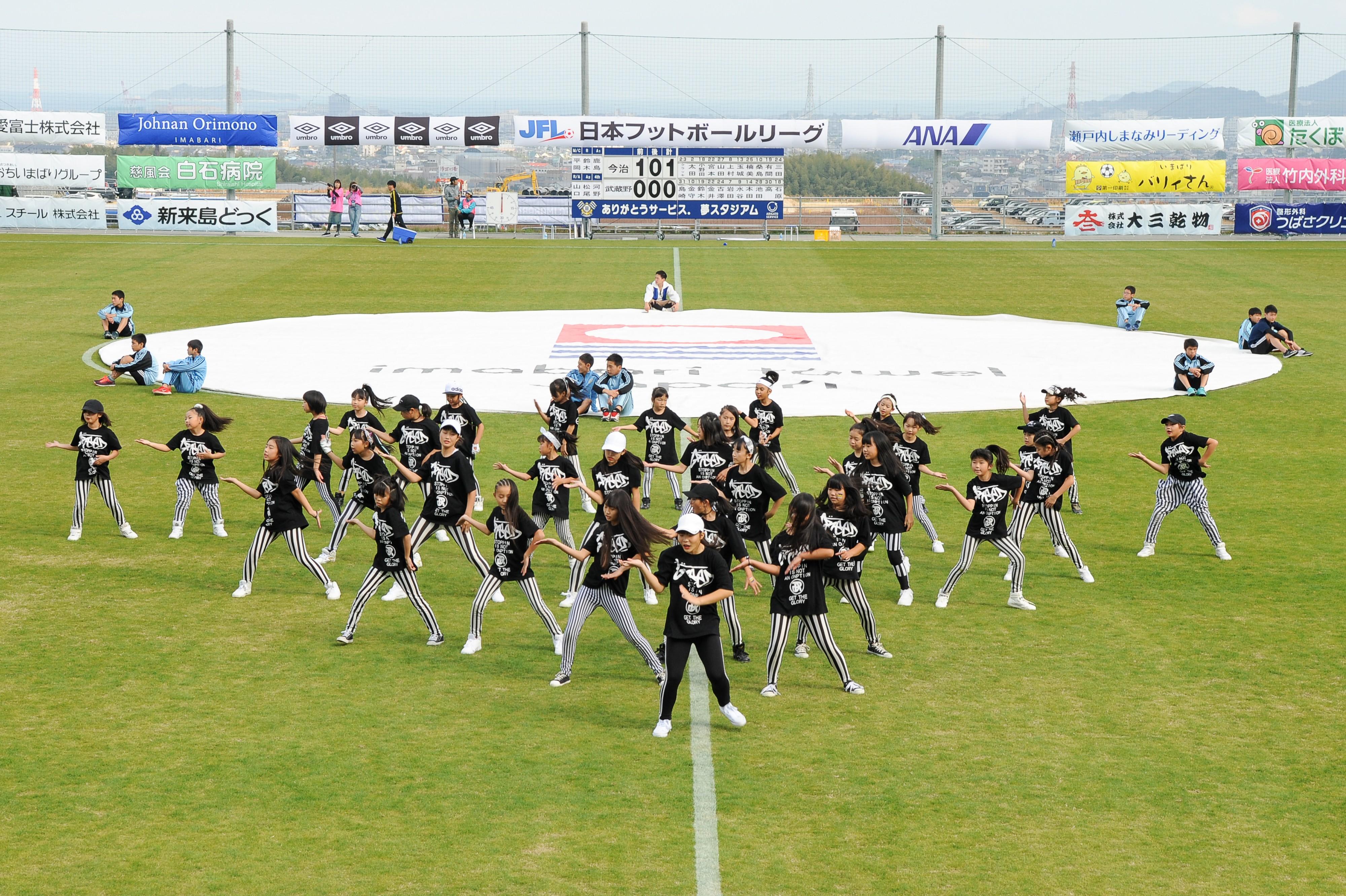 2018-11-04 FC IMABARI 110.jpg