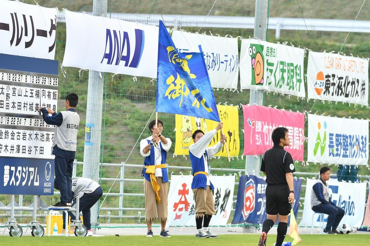 2018-11-04 FC IMABARI 246.jpg