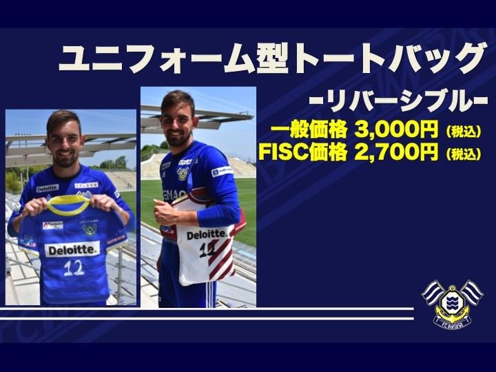 20190519_toto.jpg
