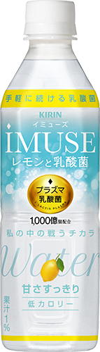 20190616_imuse.PNG