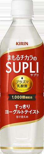 20190616_supli.PNG