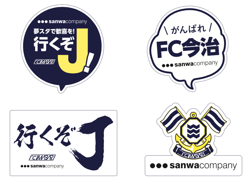 20191110_sanwa_02.png