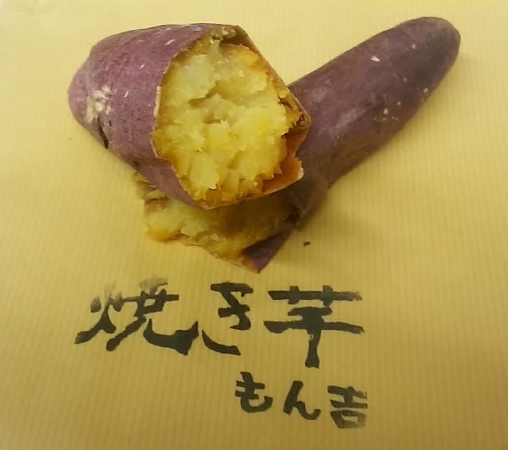 20191124_yakiimo.png