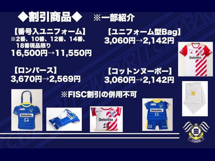 20191201_discount.jpg