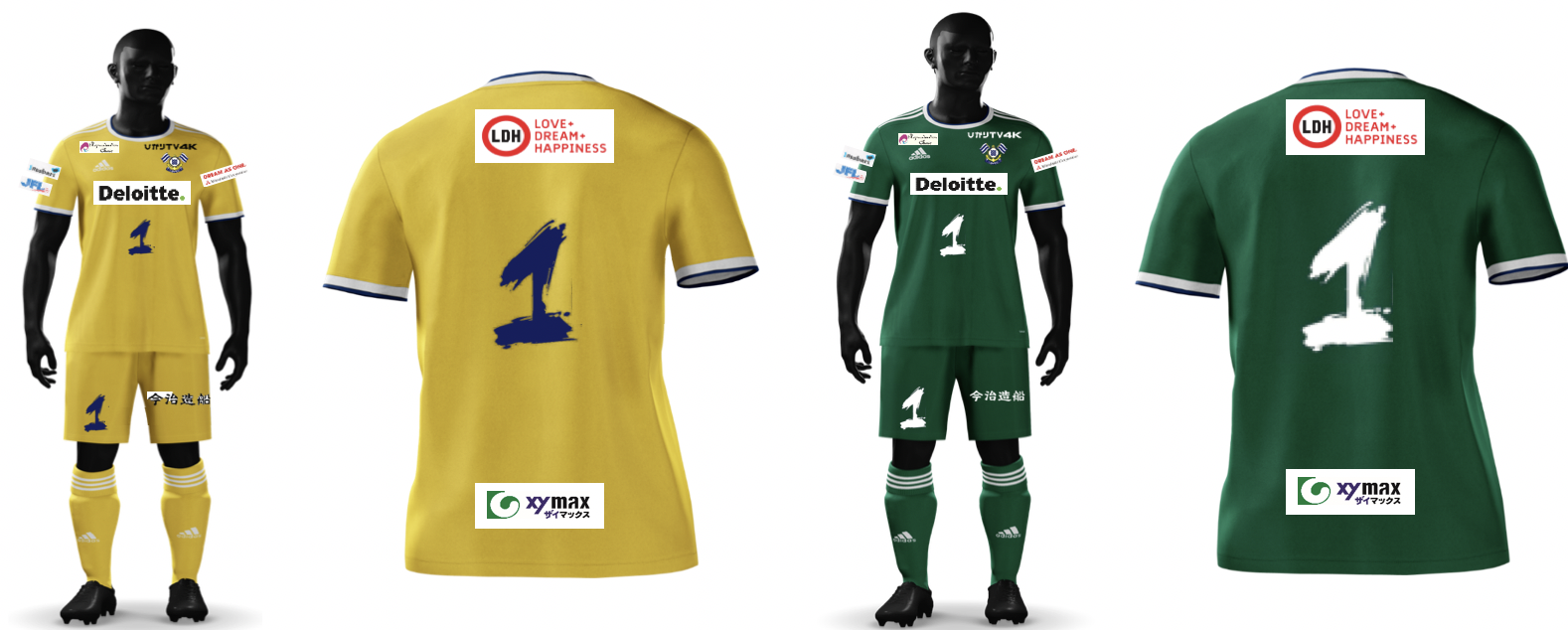 2019_GK_uniform.png