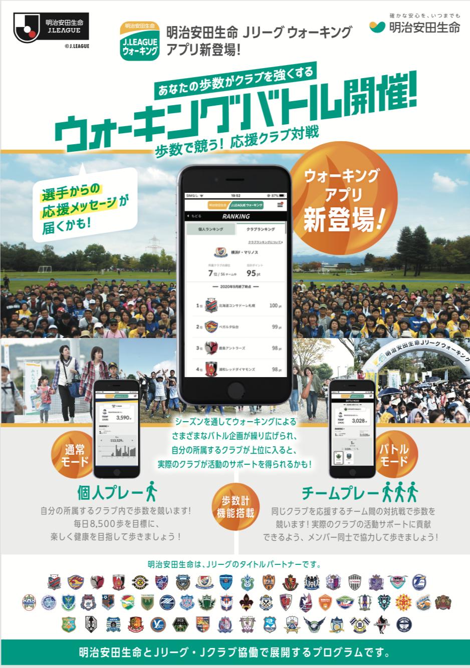 20200308_app_1.png