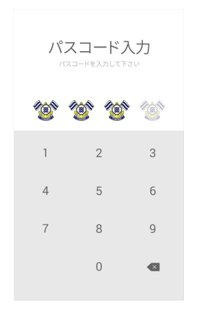 20210805_line_03.jpg
