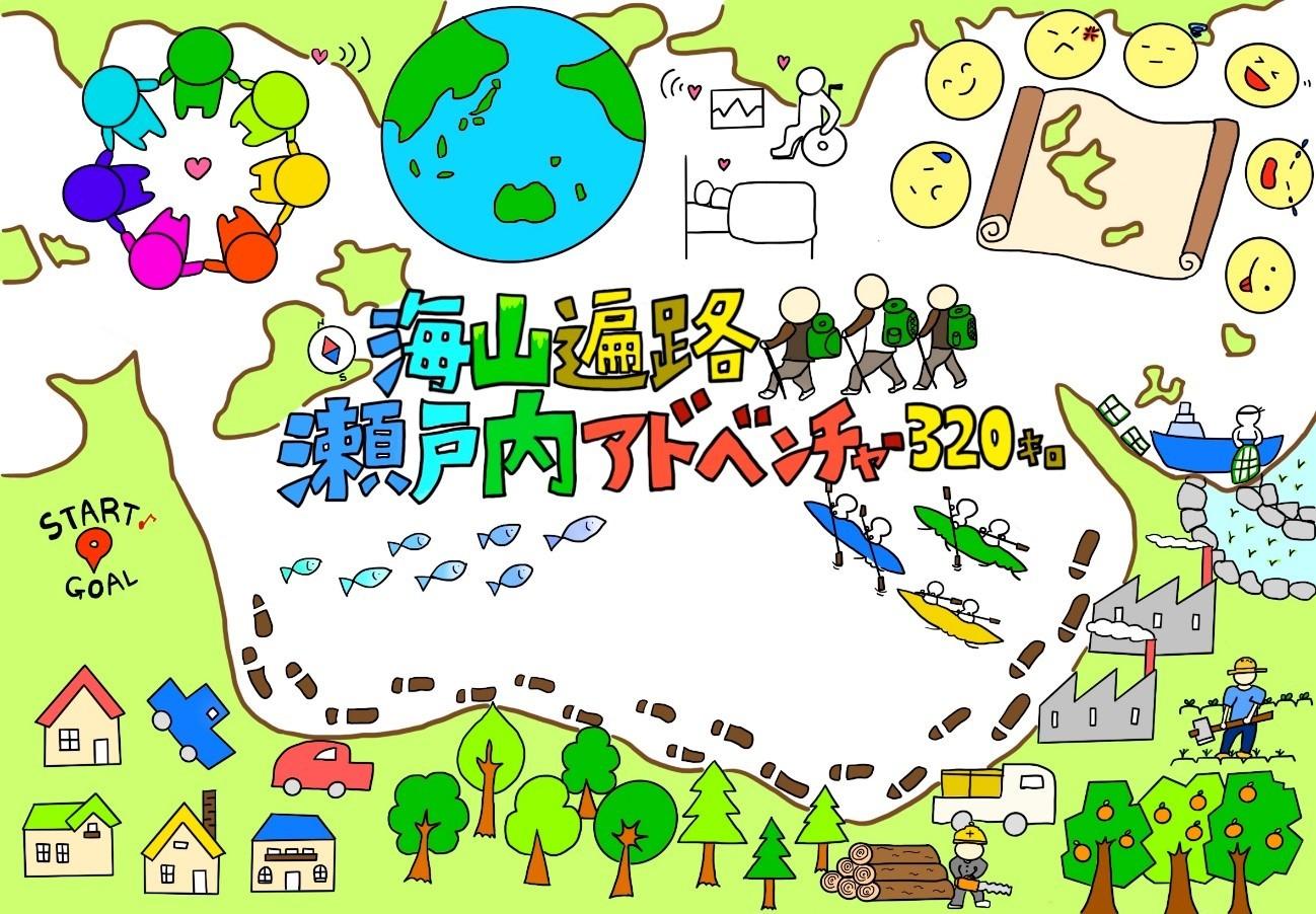 20210904_umiyama_1.jpg