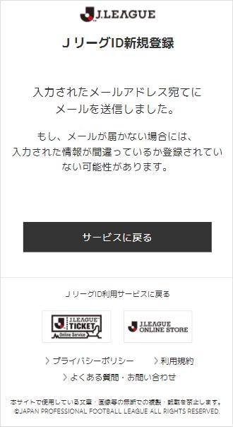 20210928_jid_03.png
