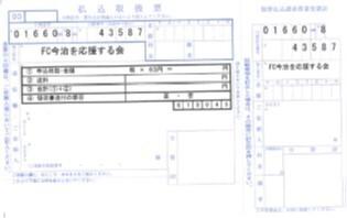20211011_nenga_2.jpg