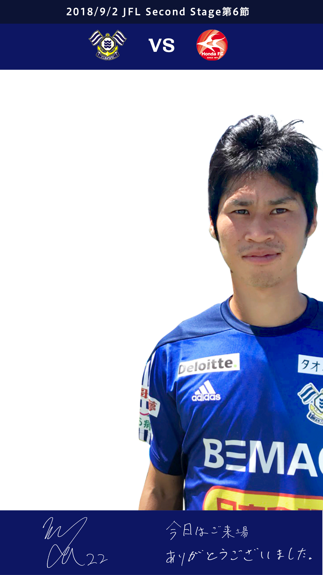 22_Kazuki_Miyamoto.png