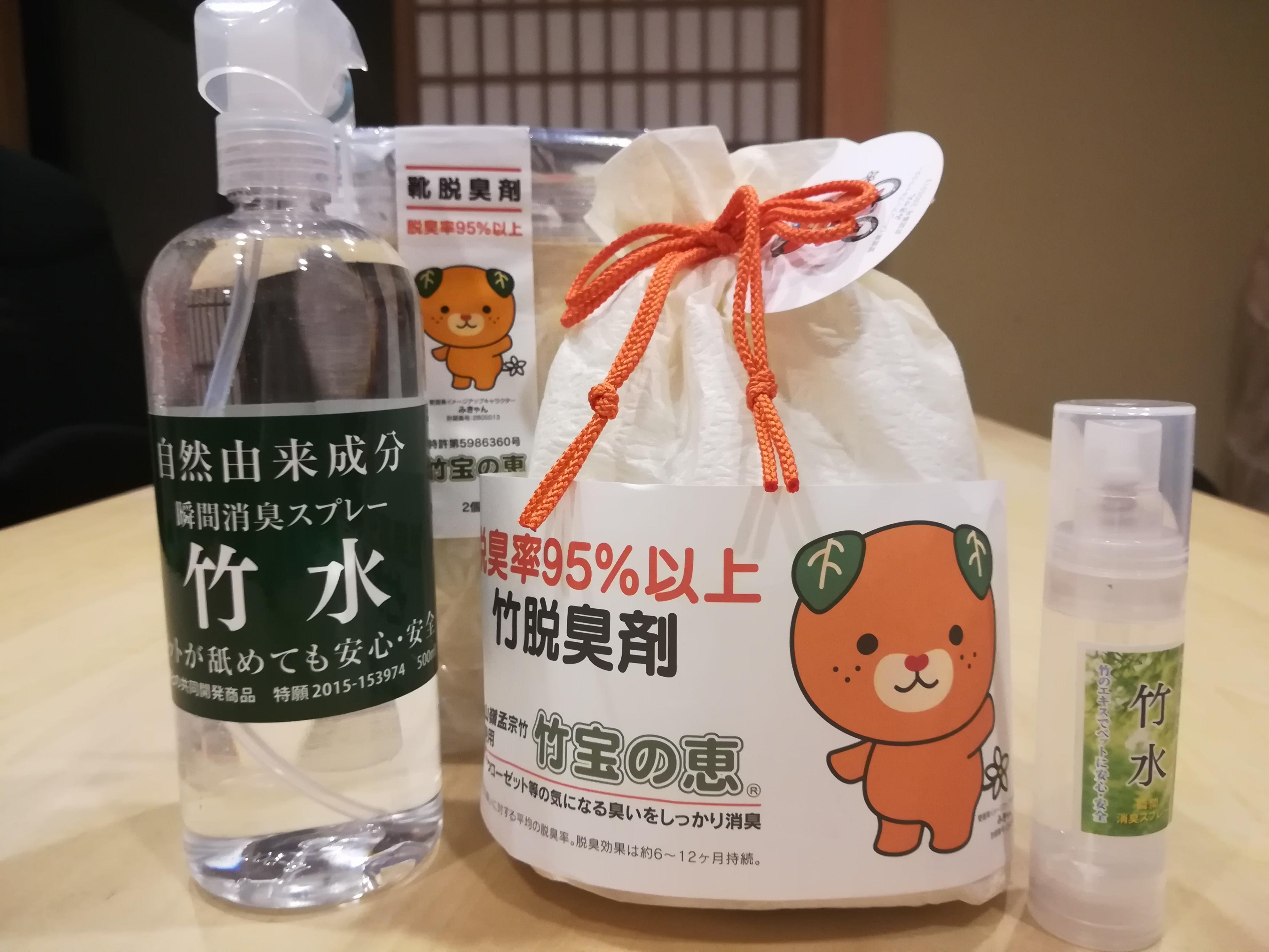 長崎工業_脱臭剤セット3名様.jpg