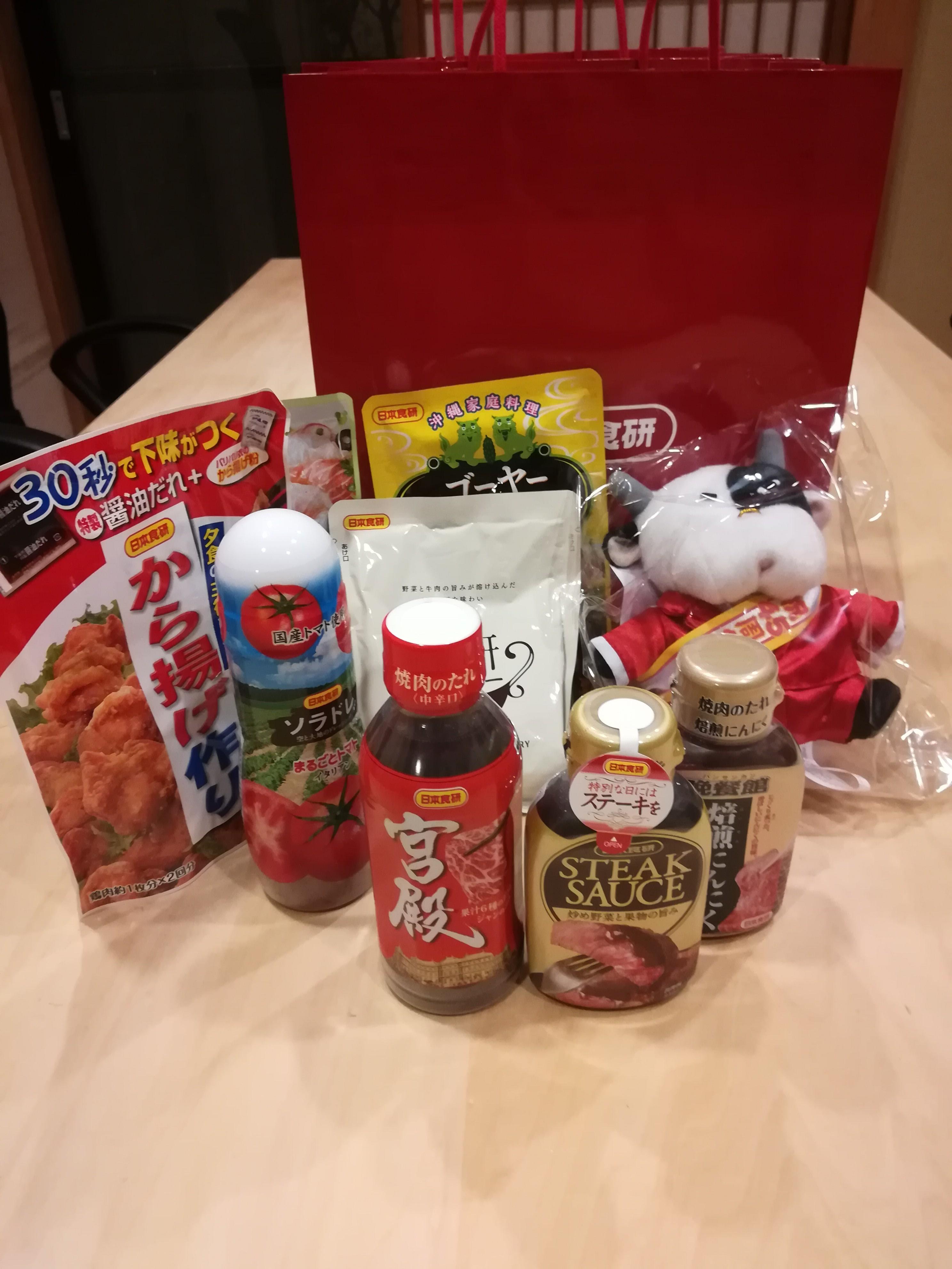日本食研.jpg