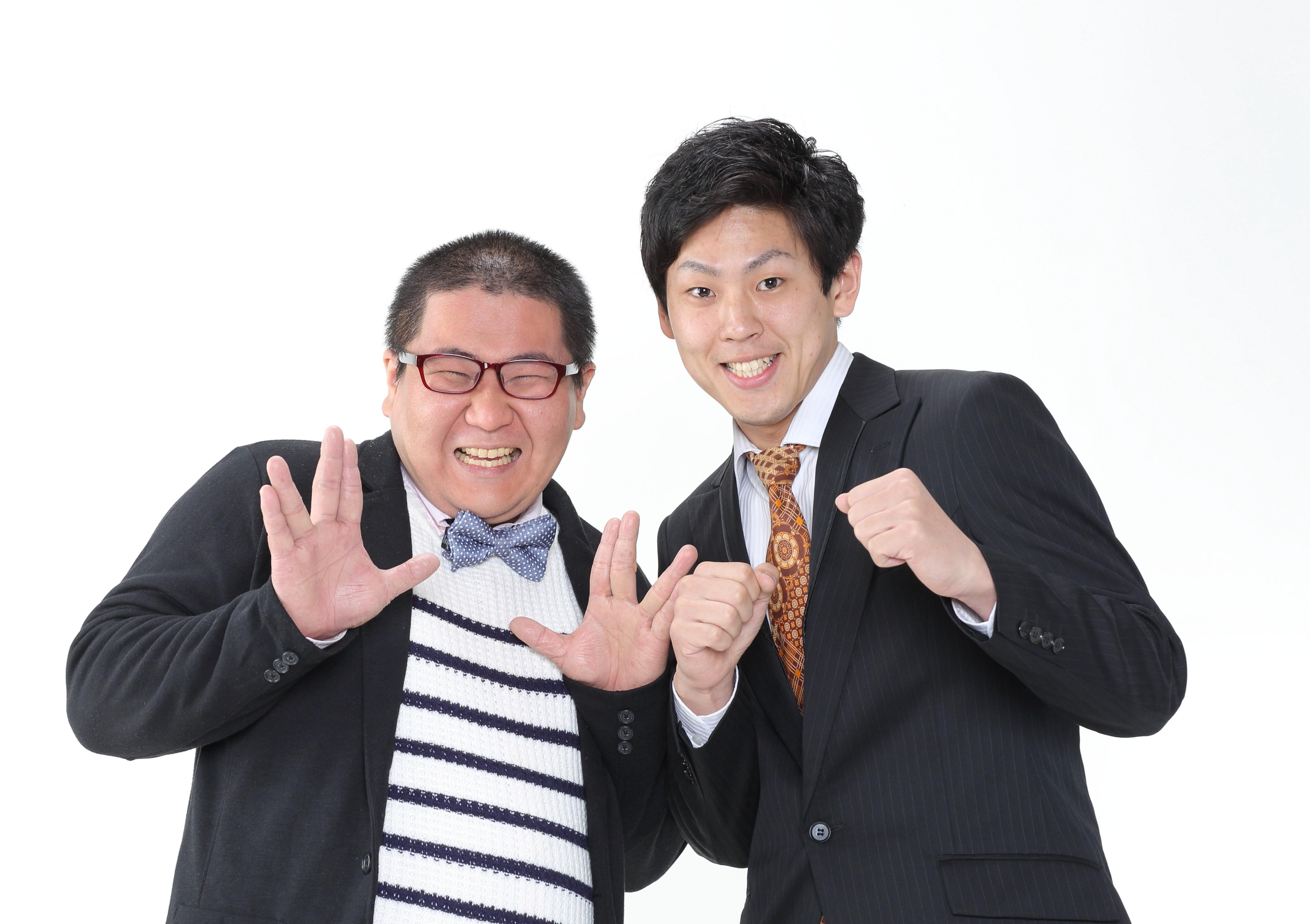 39【愛媛県】ひめころん<2代目>.JPG