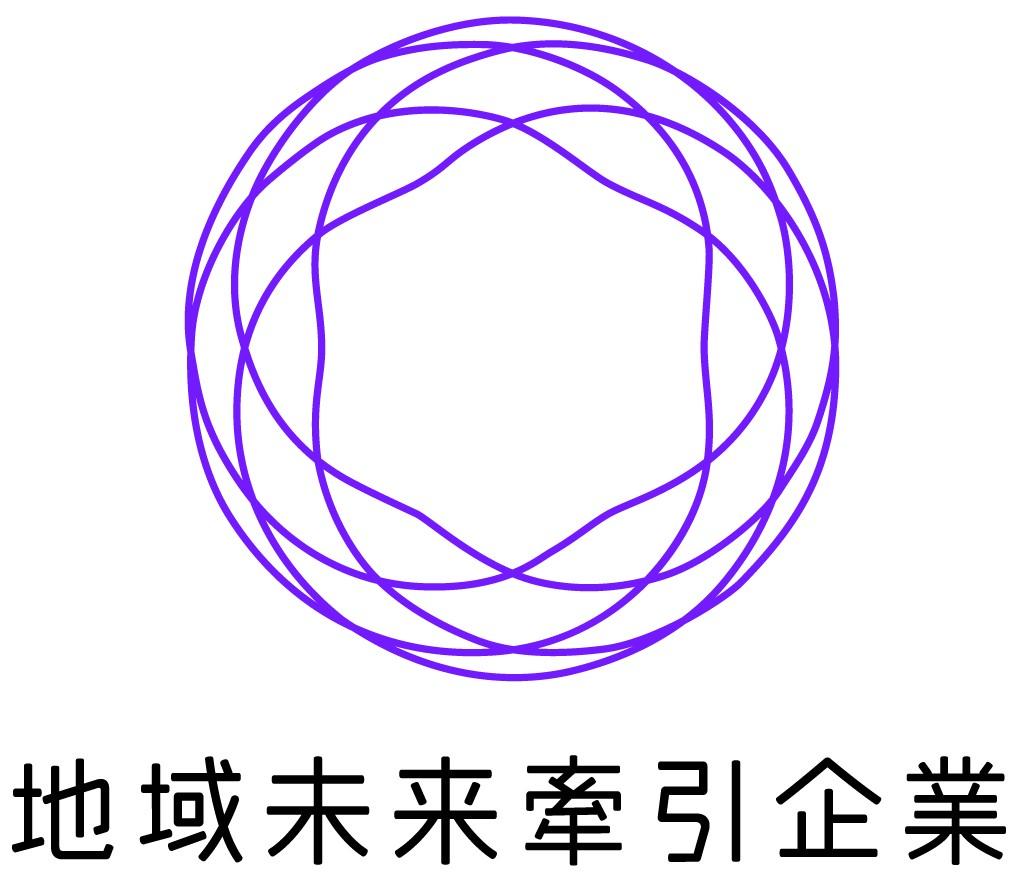 地域未来牽引企業_縦組みlogo_S_cmyk.jpg