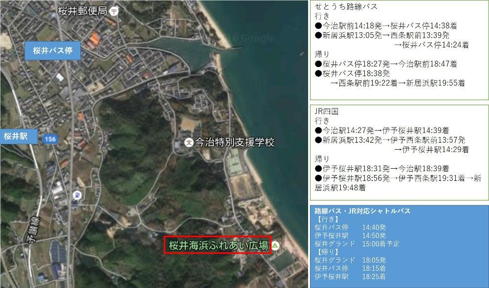 SL16011_map_buss02.jpg