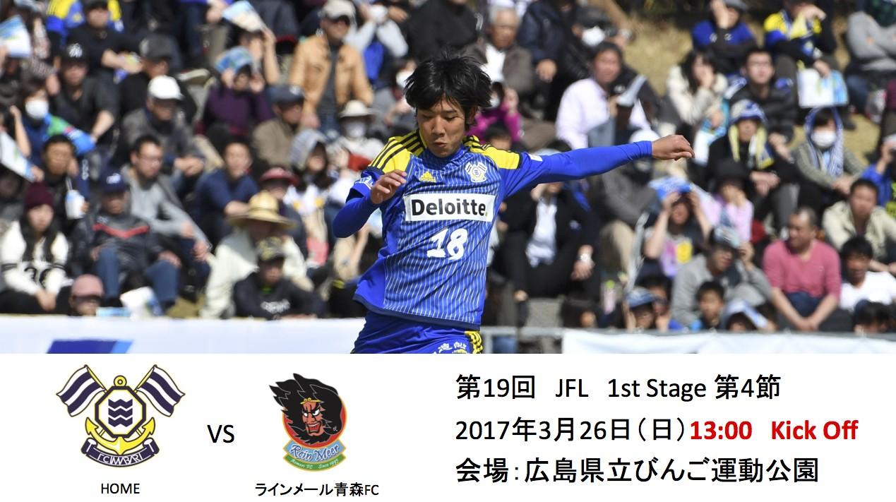 TopSlide_for_JFL17004_02.jpg