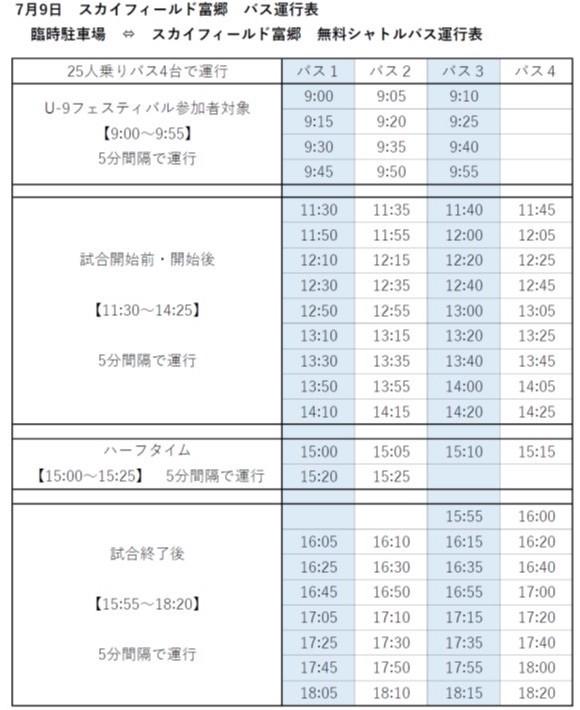 bus_web.jpg
