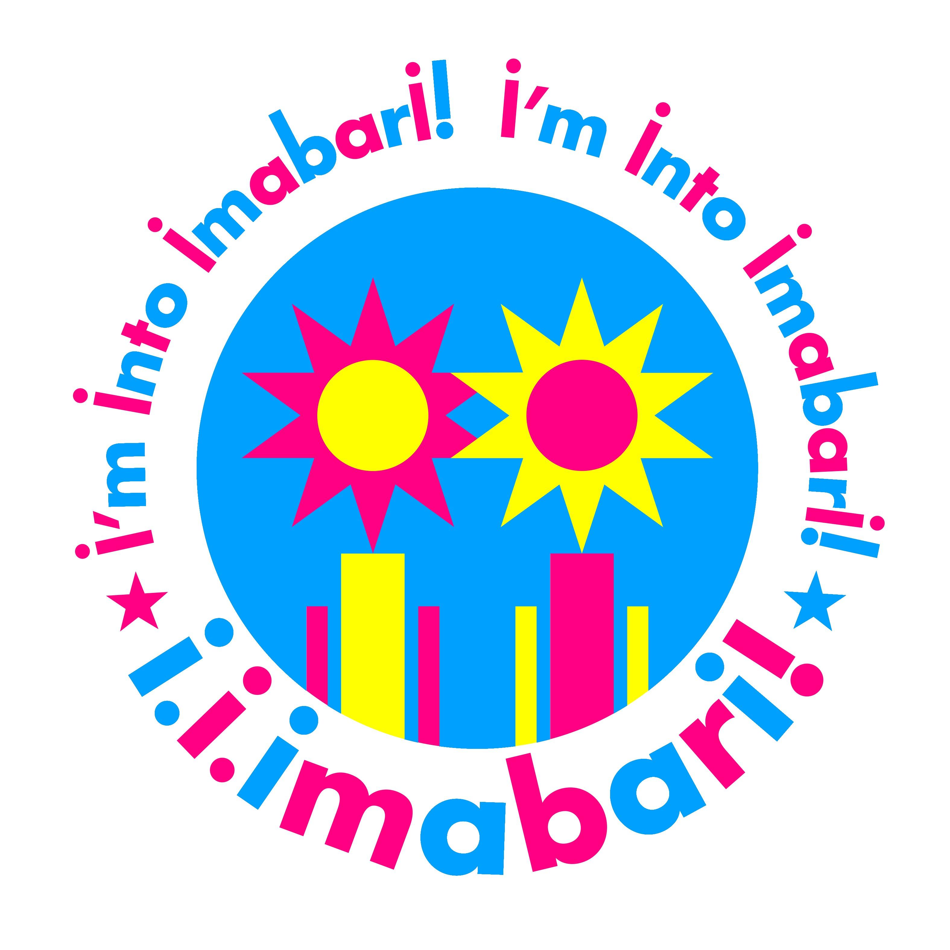 iiimabari_logo_rgb.jpg