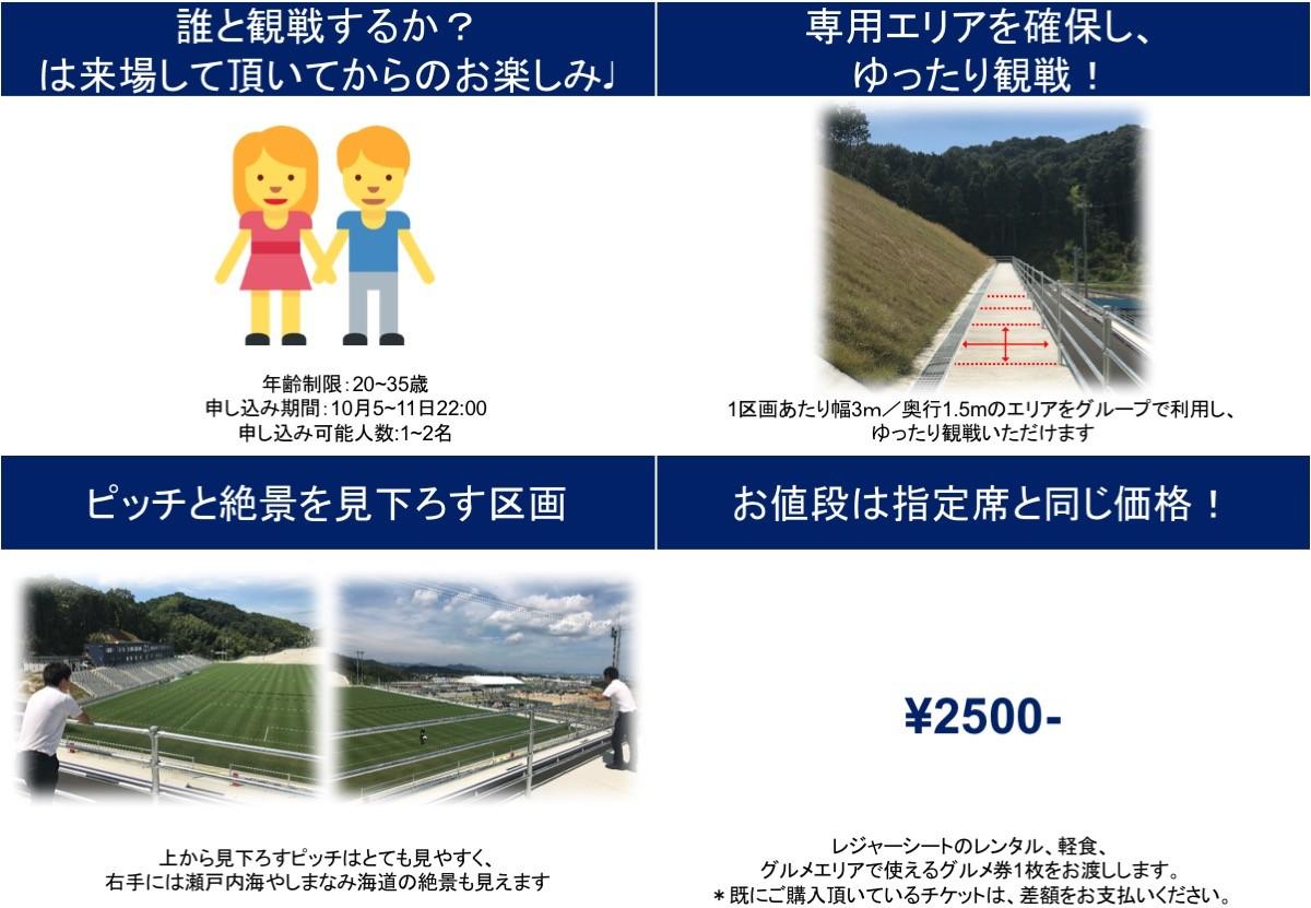 new_seat02.jpg