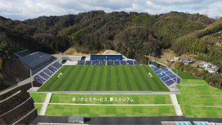 yume_stadium.jpg
