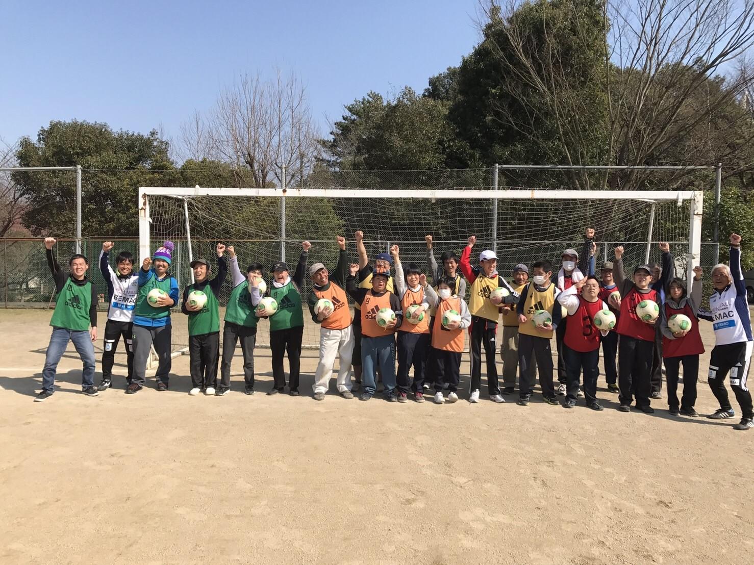 サッカー教室等のイベント_いろの和.jpeg